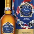 Chivas Regal American Rye Cask 70CL Whisky 5000299626276